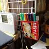 ワイヤーネットに空き箱のペン立て設置