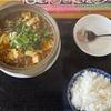 美味鮮の牛肉すじ鍋