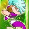 【サクセス・パワプロ2020】鷹野 有紀(投手)②【パワナンバー・画像ファイル】