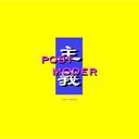 post moder 20xx