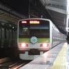 《旅日記》【乗車記】最期の乗車!!!今までありがとう山手線E231系