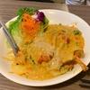 タイ料理激戦区の九龍城