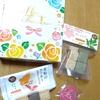 【浅田真央サンクスツアーのお菓子BOX】ビオクラのクッキー