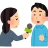 桂文珍の演芸図鑑「高田明、ホリ、山本高広、桂文珍