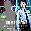 日本映画navi vol.59 目次