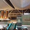 【旅行記】羽田空港国際線ターミナル|食事と子連れ時間潰し,SKY LOUNGE ANNEXレポートも-ハワイ島旅行2017年夏