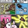 「石垣りょう」さんの漫画 私のお気に入り