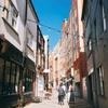 これまで滞在したイギリス3都市の語学学校の感想とこれからについて(York、Edinburgh、Oxford)
