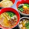 【オススメ5店】平岸・澄川(豊平区・南区)(北海道)にあるラーメンが人気のお店