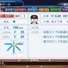 【検証】ペナントモードにおけるオリジナル選手の能力タイプについて・その2~パワプロ2018ver.1.09
