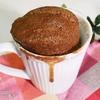 レンジで2分の超速ケーキ!ふわふわでめっちゃ美味しい『マグカップチョコケーキ』の作り方