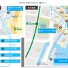 無料の水素バスで東京駅⇔竹芝を乗車体験