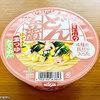 【カップ麺】中華三昧 赤坂榮林 酸辣湯麺&あっさりおだしがおいしいどん兵衛 4種の具材が入った温つゆおそうめん