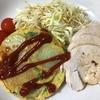 卵1個で作れる簡単オムレツ!と鶏チャーシュー