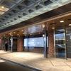 【札幌オススメのホテル 】ANA クラウンプラザホテル