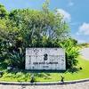 リッツカールトン沖縄宿泊記 お部屋編 2019.8沖縄2日間の旅① 【旅行記】