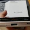 【「AQUOS sense4 lite」の故障】液晶ディスプレイが浮き上がって剥がれてきている…ので、シャープに修理依頼…( ゚Д゚)