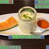 🚩外食日記(597)    宮崎ランチ   「CAROLINA(カロリーナ )」④より、【ミネストローネ】【たっぷりチーズがとろ~りの焼きナポリタン】【特製手作り純プリン】‼️