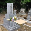 今秋のお彼岸はマンション墓地で墓参り