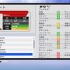 FIFA19キャリアモード、移籍出来ません(何故)