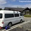 車中泊・道の駅とサービスエリアの比較/自作 バンコン キャンピングカー 〜どちらもゲリラ行為には変わりませぬが〜