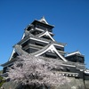 KUMAMOTO CASTLE ~National Special Historical Site~