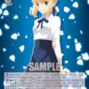 今日のカード 11/13 Fate編