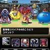 level.725【赤い霧】第127回闘技場ランキングバトル2日目