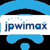【炎上?】JP WiMAXの評判!WiMAX契約するなら「JP WiMAX」はオススメなのか