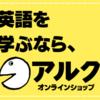 TOEICで10万円貰えるらしいので短期間でスコアアップする勉強法を簡単に紹介する