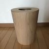 無印良品の木製ゴミ箱を新調。リビングのゴミ箱から不潔感が漂ったらヤバイでしょ。