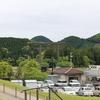 熊野古道(小雲取越)を歩いて熊野本宮大社で御朱印をいただいてきました 1日目:平成最後の日