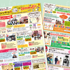 江東区でクチコミNo1!のリトミック教室「ドリームミュージック」様のチラシを作らせていただきました♪