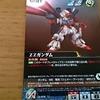 【スーパーロボット大戦Vクルセイド】U-015 ZZガンダム【メタルレア】