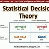 【推定統計情報倉庫】平均値(Mean)、中央値(Median)、最頻値(Mode)を平等視する「統計的決定理論」?