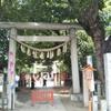 超穴場!鴻神社~埼玉の最強パワースポット
