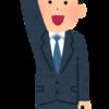 【仕事術】企業法務担当者から見た「仕事ができるタイプ」とは/業種や職種が違えど「できる人」には共通点がある?
