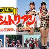 特撮の話 仮面ライダークウガ episode40『衝動』、41『抑制』