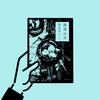 【祝 本屋大賞受賞!】常識を疑え、と教えてくれた。『流浪の月 /凪良 ゆう』はこんな本!
