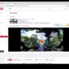 YouTubeでVR動画をヒートマップ解析