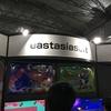 【東京ゲームショウ2019】今一番注目のパブリッシャーはeastasiasoftだと私の中で話題に