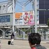 漢のワンフェス2014夏 #wf2014s