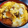 レストランツル@新栄でカツ丼