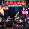 香港国際空港での乗り継ぎ時間別 モデルコースのまとめ