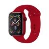 (PRODUCT)REDのApple Watchが2020年春にも発売か、Appleデータベースから判明