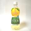 アサヒ「特産三ツ矢 宮崎県産日向夏」は甘いグレープフルーツ炭酸の味