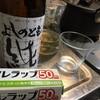 温めたお酒の美味しい季節で、友人にいただいた富山はよしのとも 純がお酒好きにはおすすめなおいしさ / HARIO (ハリオ)さん、とっくりデカンタのガラス蓋欲しい