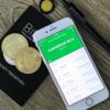 金融庁が仮想通貨に関するパブリックコメントと回答を公開
