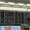 成田空港だよ