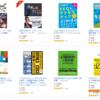 Webサイトに関わる人ならチェックしとく価値あり?Kindleストアで「Webデザイン・Web技術書セール(全品50%OFF)」やってます(6/1まで)